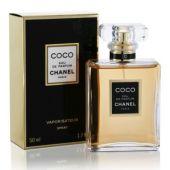 Chanel Coco edp w