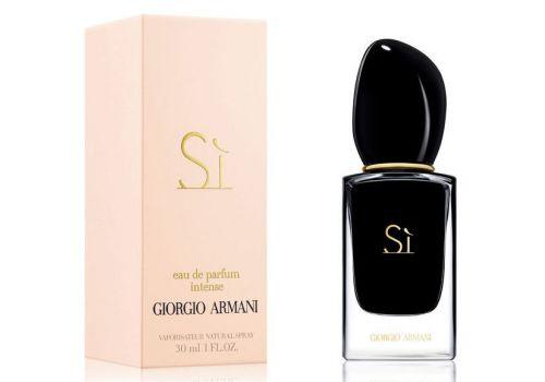 Giorgio Armani Si Eau de Parfum Intense edp w